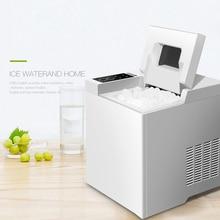 15 кг/24 ч белая НОВАЯ переносная холодильная камера Домашняя мини пуля круглая машина для льда