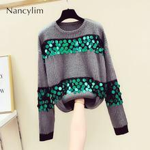 Свободный свитер женский осенне зимний новый корейский с длинными