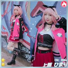 Cosplay Costume Anime Bang Dream! Uehara Himari Afterglow Sp