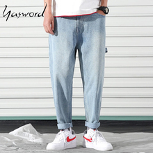 Yasword Men Straight Blue Jeans Loose Spring Autumn Comfortable Denim Pants Trousers Casual Fashion Washed