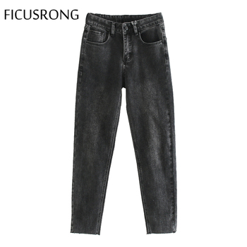 sp show children winter straight boy and girl trousers zipper fly solid straight unisex 62504 FICUSRONG Straight Mid Casual Full Length Zipper Fly Jeans Pants Dark Regular Pockets Washed Bleached Softener Denim Trousers