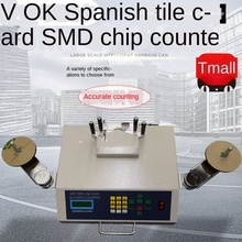 SMD parts counter SMT counting machine counting automatic counting machine counting
