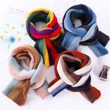 Детский вязаный шарф с градиентом в простом стиле; модная детская теплая шаль; повязка на голову
