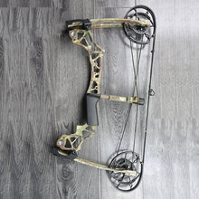 Steel ball and arrow dual usage archery hunting compound bow