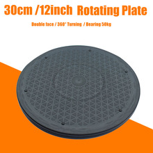 30cm lazy susan turntable Pottery Wheel  ceramic pottery turntable Sculpture stand display turning plate 360 degree smooth swive