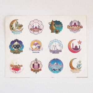 Image 2 - 120pcs EID Mubarak Ramadan Paper Box Stickers DIY Candy Box Sticker Muslim Islam Eid Party Supplies