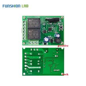 Image 5 - FUNSHION 433Mhz DC 6V 12V 24V العالمي اللاسلكية التحكم عن بعد التبديل 2 CH RF التقوية استقبال وحدة DC5 30V للمنزل الذكي
