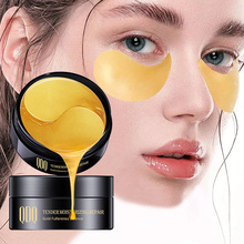 Face-Mask Collagen-Patch Cosmetics Care Remove-Dark-Circles Hydrogel Moisturize Eyes