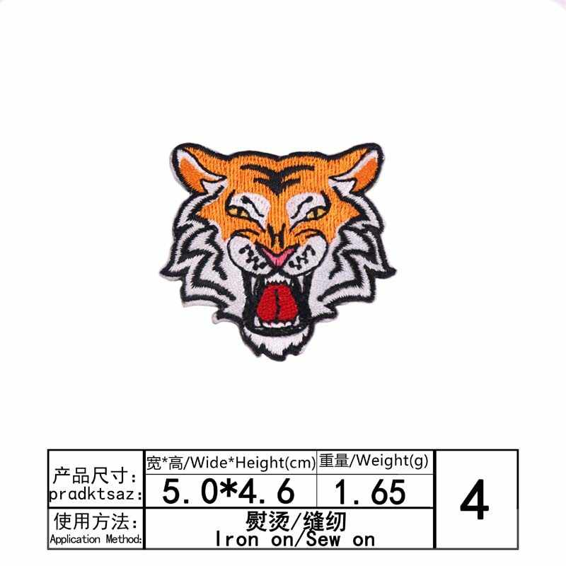 Animal leopardo/tigre/leão/lobo bordado remendos de ferro para vestuário applique diy chapéu casaco vestido acessórios pano adesivo