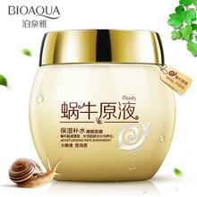 BIOAQUA Snail Secretion Hydrogel Sleeping Face Mask Anti Aging Moisturizing Wash-free Shrink Pores Brighten Skin 120g