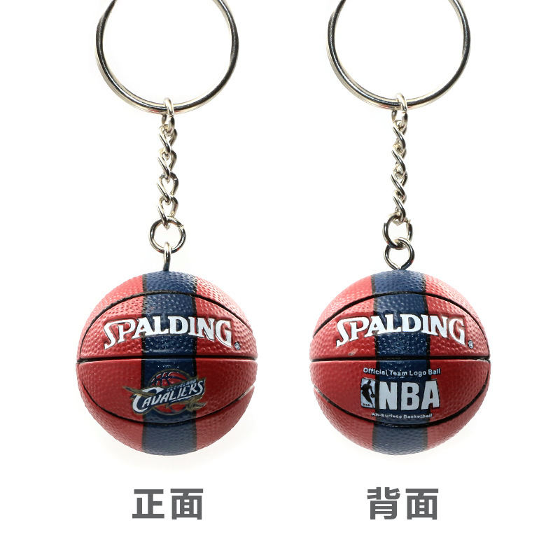 Basketball Key Cap Warriors Celtics Lakers Knight Basketball Pendant Team Souvenir Fans Gift