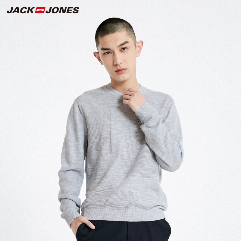 JackJones Men's Basic Style Solid Colour Sweater Knitwear Basic 219124520
