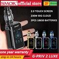 E-Zigarette Smok G-priv 220W Touch Screen Kit G Priv G Priv Mod Vape 5ML TFV8 Große Baby Tank Zerstäuber Verdampfer Und G Priv 2 Luxe