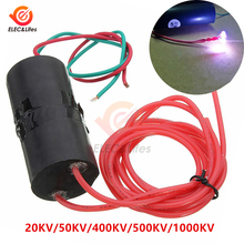 Boost-Step-Up-Module Arc-Generator Ignition 50KV 1000KV DC 20KV Pulse