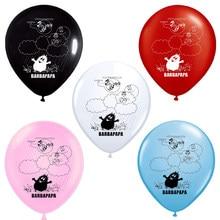 10 pçs barbapapa ballons 12 polegada catoon tema látex balões feliz aniversário festa decorações crianças brinquedo menino barbapapa baloon