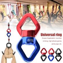 Durable 30KN Yoga Accessories Universal Ring Gimbal Rotary Connector Rotational Hammock Swing Spinner Rope Swivel