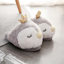 Suihyung Winter Plush Slippers Women Soft Warmth Home Fluffy Slip On Furry Slides Female Indoor Cotton Shoes Penguin Flip Flops