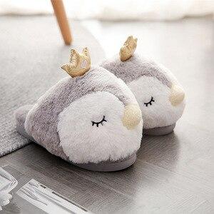 Image 1 - Suihyung kış peluş terlik kadın yumuşak sıcaklık ev kabarık üzerinde kayma kürklü slaytlar kadın kapalı pamuklu ayakkabılar penguen Flip flop