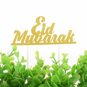 Image 2 - 1PC Eid Mubarak Cake Toppers DIY Cupcake Topper Cake Flags Kids Birthday Wedding Bride Party Ramadan Muslim Eid Baking Decor
