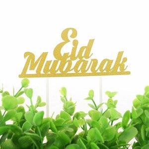 Image 2 - Decoración Para tarta de Mubarak Eid, decoración para tartas de Magdalena DIY, banderas para pastel, cumpleaños para niños, para novia para fiesta de casamiento, Eid musulmán de Ramadán, 1 ud.