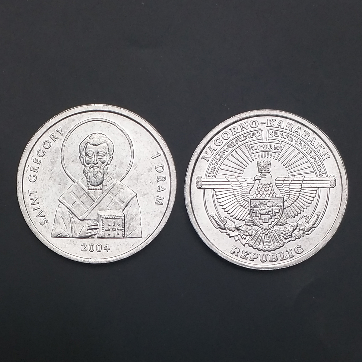 Nagorno Karabakh (Naka) 1 Dirham 2004 New Genuine Original Coins 100% Real Issuing Coins Unc