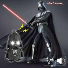 Темный воин светодиодный светильник брелок флэш-светильник D пряжка мультфильм Ночной светильник со звуком детский подарок черный воин