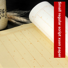 Rice Paper Chinese Small Regular Script Calligraphy Xuan Paper Chinese Calligraphy Dedicated Golden Foils Half Ripe Xuan Paper