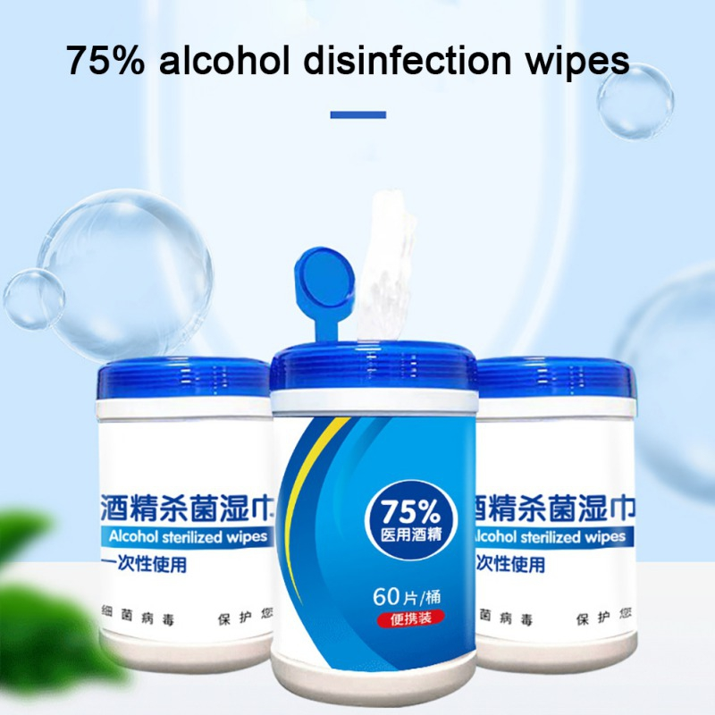 60pcs Disinfection Antiseptic Alcohol Wet Wipes Skin Cleaning Care Sterilization First Aid Disinfection Wipes