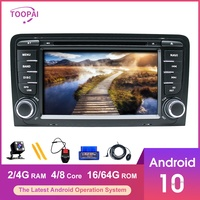 TOOPAI Android 10 For Audi A3 S3 2002 2013 Auto Radio Stereo Head Unit GPS Navigation Car Multimedia Player 2din DVD Wifi New