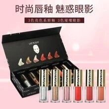 цена на bright color lip bright eye shadow cosmetic liquid lip gloss lip gloss OEM