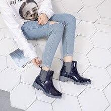 SWYIVY Chelsea Boots kobiety trzewiki na deszcz 2019 moda jesień wodoodporne antypoślizgowe gumowe buty damskie obuwie Rainboot