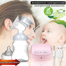 Extractor de leche eléctrico para bebé USB de calibre ancho para el hogar, seguro, sanitario, eficiente y cómodo