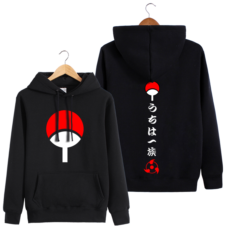 Naruto Around The Hooded Sweatshirt Lovers Autumn Long Sleeves Uchiha Sasuke Clothes Second Yuan Jacket 2019 New Cool Hoodies