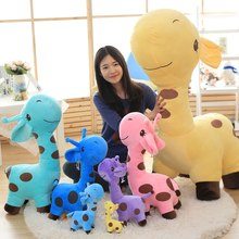 25 ~ 80cm Nette Standing Giraffe Gefüllte Puppe Bunte Glückliche Cartoon Plüsch Spielzeug Baby Kinder Appeasing Tier Weihnachten Geschenk