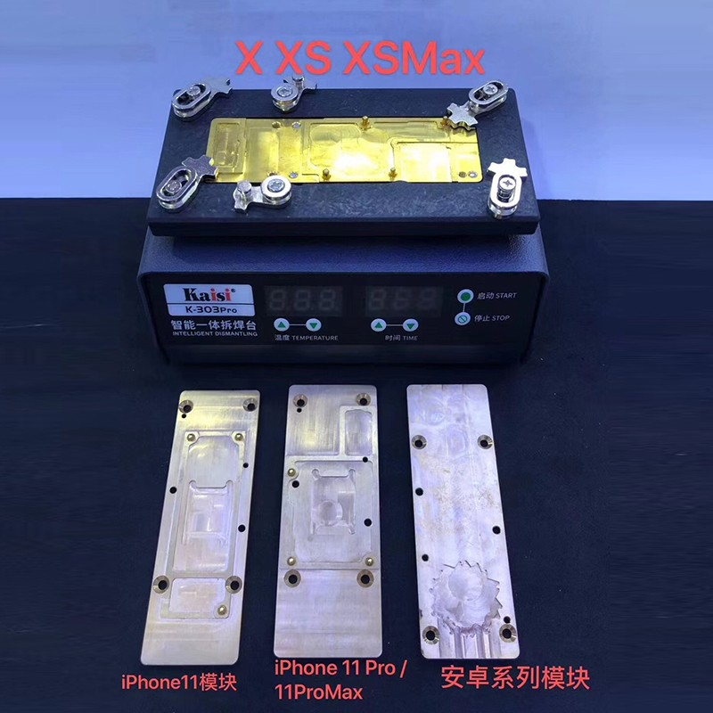 Kaisi K-303 PRO Intelligent Dismantling and Welding Platform for IPHONE X/XS/XS MAX 11 Main board preheating layered maintenance