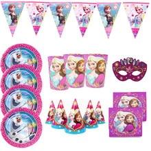 Congelado tema fontes de festa elsa e anna descartáveis utensílios de mesa bebê menina decorações de festa de aniversário placa de papel copo bandeira balão