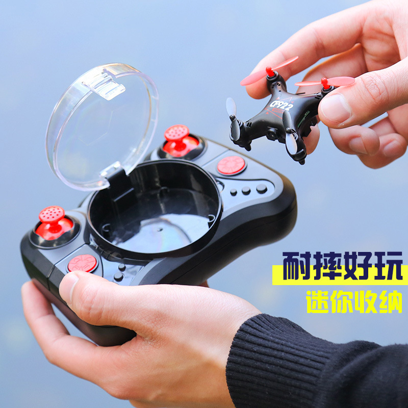 Mini Unmanned Aerial Vehicle High-definition Aerial Remote-control Aircraft Set High Toy Micro Quadcopter Drop-resistant