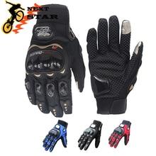 Перчатки для мотогонок, с сенсорным экраном, водонепроницаемые, полный палец, на открытом воздухе, спортивные перчатки для квадроцикла, для езды на горном велосипеде, перчатки из натуральной кожи