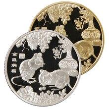1 шт. памятная монета в виде года крысы, сувенир в виде китайского зодиака, репродукция, коллекционная железная монета с красной сумкой