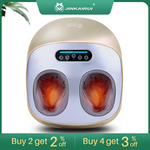 Infrared Heating Automatic Foot Machine Massage Device Household Relaxation Medialbranch Acupoint Ca