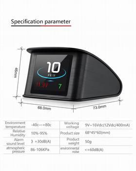VJOY T600 Voiture Universelle HUD Affichage Tête Haute Numérique GPS Compteur De Vitesse Avec Test De Vitesse Test De Frein Alarme De Survitesse écran LCD TFT
