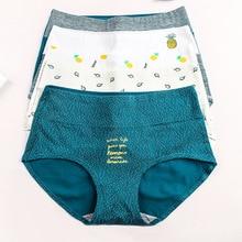 Underwear ladies cotton bottom high waist abdomen quality fabric briefs fruit pineapple ice cream shorts pants Hot
