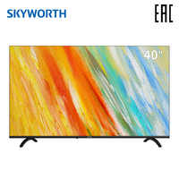 "Télévision 40 ""SKYWORTH 40E20 FullHD TV"