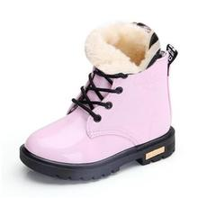 Kids Shoes girls Boys PU Leather Lace Up High Children Sneak