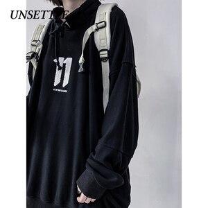 Image 5 - 2020 Autumn Harajuku Towel Embroidery Japanese Men/Women Hip Hop Pullover Hoodie Streetwear Sweatshirt  Casual Hipster Tops