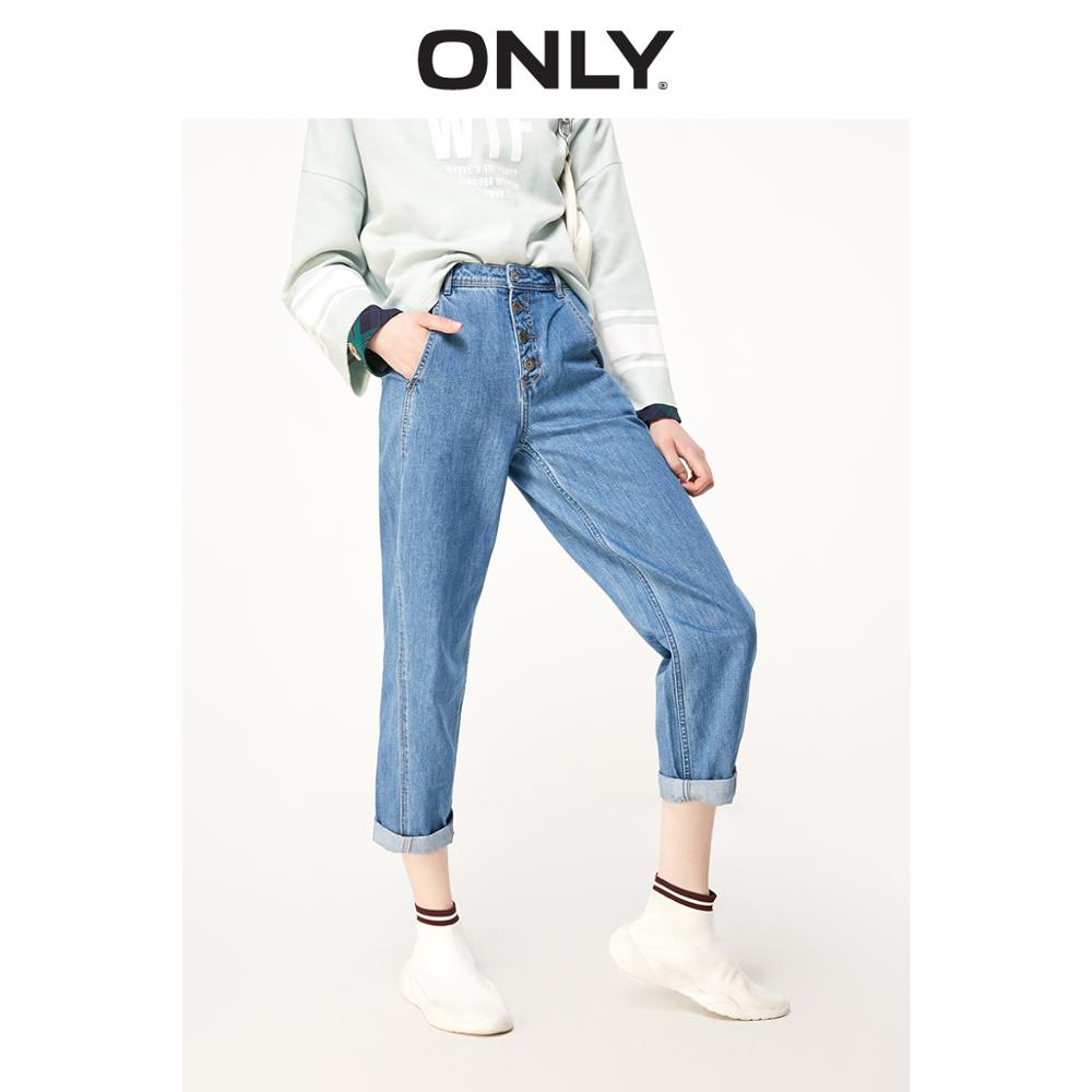 ONLY Summer New Loose Curling Lantern Cropped Vintage Jeans  |  119149548