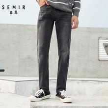 цены SEMIR Washed Jeans for Men Skinny Jeans in Soft Cotton Men's Slim Fit Jeans Straight Leg Men Classci Jeans Trousers Pants