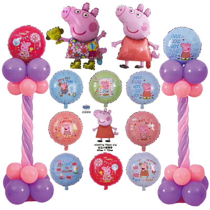 9style Peppa Pig Foil Balloons George Peppa Theme Birthday Party Decorations Kids Toys 18 Inch Cartoon Helium Globos Baby Shower