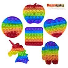 Pop antiestresse brinquedos para crianças arco-íris empurrá-lo bolha fitget brinquedo autismo necessidades especiais alívio do estresse popoit figet brinquedos