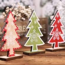 Рождественские елочные украшения, деревянные рождественские настольные украшения, рождественские принадлежности